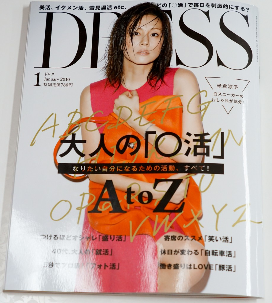 DSC01123_01